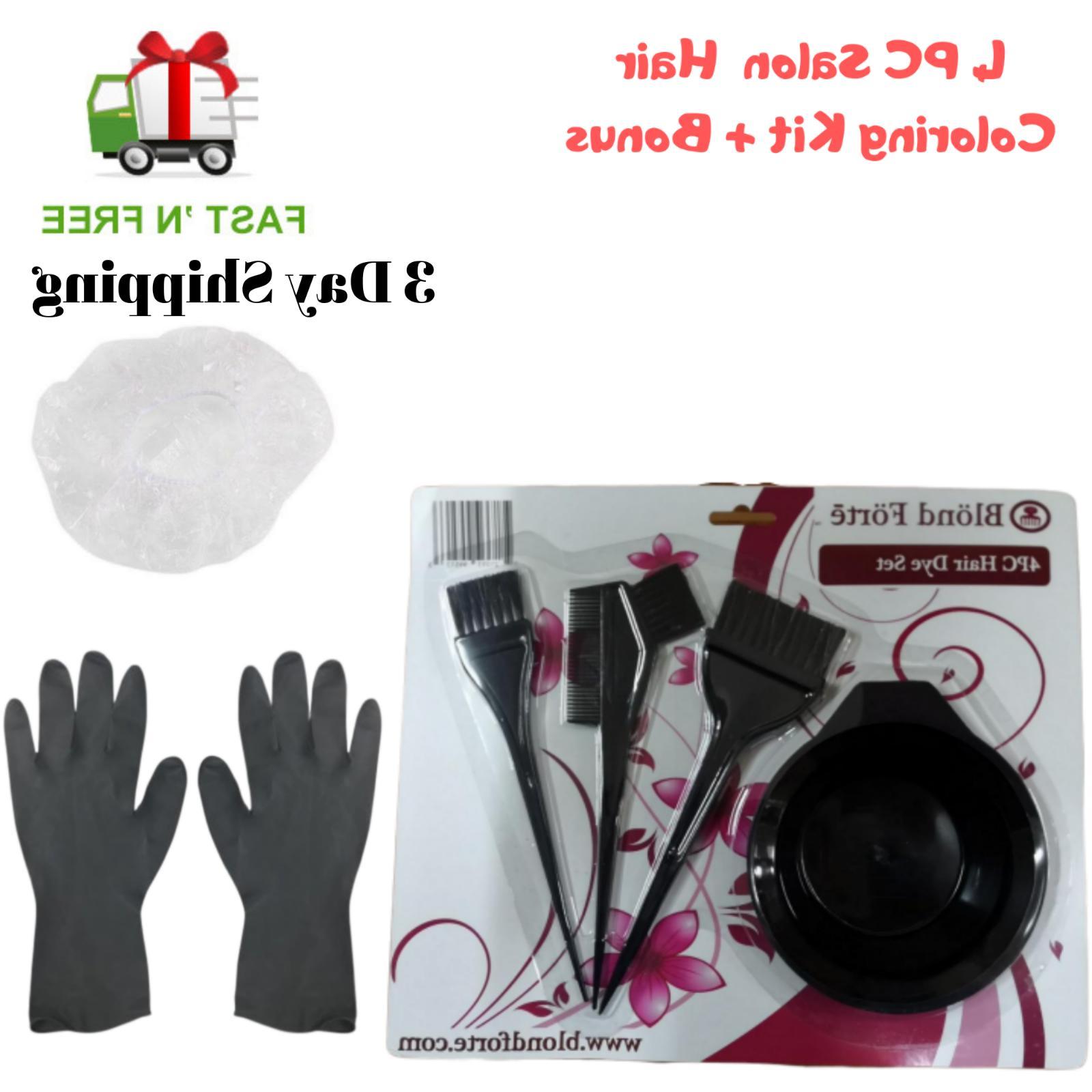 bleach dye color brushes set 4 pcs