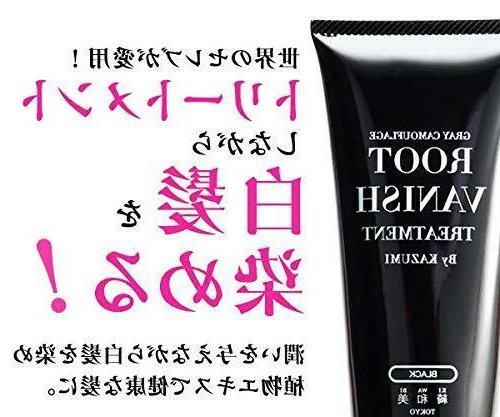 Kiwabi Kazumi Treatment Color Dyeing 20g