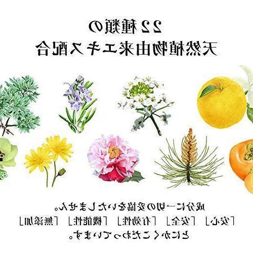 Kiwabi Vanish Color / 20g