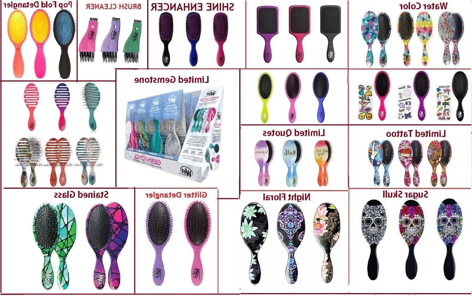 wet brush professional hair brush choose from